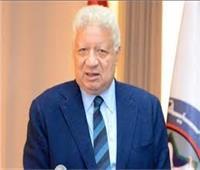 مرتضى منصور يكشف موقف الزمالك من استكمال الدوري