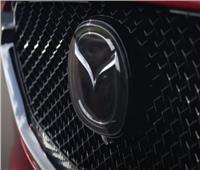 شاهد... «مازدا» تحدث إحدى أشهر سياراتها وتجعلها أكثر اقتصادية