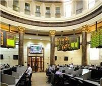 ارتفاع مؤشرات البورصة المصرية بمنتصف تعاملات جلسة الأربعاء