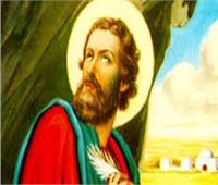 الكنيسة تحتفل بذكرى عودة رفات القديس مارمرقس