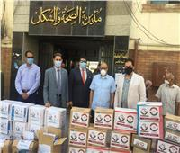 «الحرية المصري» وتنسيقية شباب الأحزاب يدعمان «صحة أسيوط» بمستلزمات طبية ووقائية