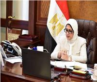 وزيرة الصحة: إرشادات لدخول آمن للقادمين إلى المحافظات السياحية