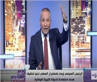 أحمد موسى: قطر وردت إلى ليبيا 20 ألف طن أسلحة
