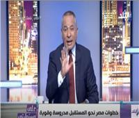 فيديو| أحمد موسى: 6 دول بمجلس الأمن يؤيدون موقف مصر بشأن سد إثيوبيا