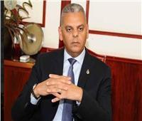 الاتحاد المصري للتأمين يناقش خطة العمل وموازنته التقديرية للعام 2020/2021