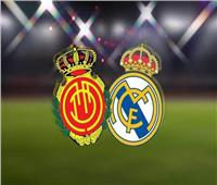 بث مباشر  مباراة ريال مدريد ومايوركا في الدوري الإسباني