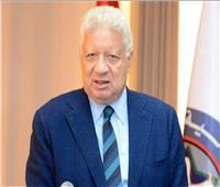 مرتضى منصور: قرار مجلس الزمالك بعدم استكمال الدوري «تاريخي»