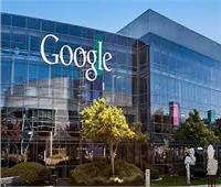 جوجل تعلن عن تغييرات حاسمة