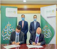 البنك الأهلي المصري: توفير 70 ألف ماكينة POS بالتعاون مع 3 شركات
