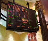 تراجع جماعي لكافة مؤشرات البورصة المصرية بمنتصف تعاملات جلسة الخميس