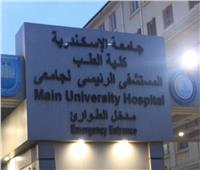 جامعة الإسكندرية: فتح العيادات الخارجية وإلغاء كافة الإجازات للأطقم الطبية 