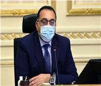 الحكومة توافق على تعديل الانفاق الموقع مع منظمة الهجرة