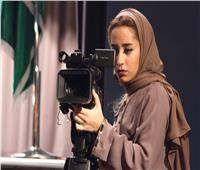 السعودية تطلق أول مدرسة للفنون السينمائية في الخليج العربي