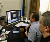 مذكرة تعاون مع أوكرانيا لدعم الإستفادة منخام الحديد