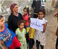 «قومى المرأة» يواصل حملة «احميها من الختان» بسوهاج