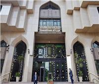 البنك المركزي يقرر تثبيت أسعار الفائدة على الإيداع والإقراض في سادس اجتماعاته