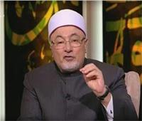 بالفيديو..خالد الجندى: من يهاجمون إذاعة القرآن يتآمرون على ضرب الثوابت
