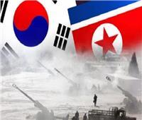صراع الكوريتين.. 70 عامًا على انطلاق حربٍ لم تنتهِ بعد