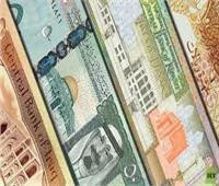 استقرار أسعار العملات العربية في البنوك اليوم 26 يونيو