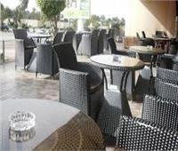 محافظة الجيزة تحدد ضوابط فتح المقاهي والمطاعم بدءًا من السبت