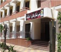 فتح باب التقدم إلكترونيًا بمدن المنيا الجامعية