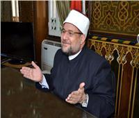 5 رسائل من وزير الأوقاف للمسلمين قبل فتح المساجد بساعات