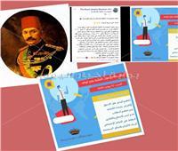 متحف المجوهرات الملكية بالإسكندرية يفتح أبوابه للزوار.. غدا