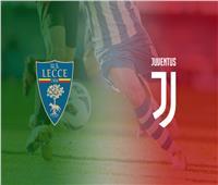 بث مباشر  مباراة يوفنتوس وليتشي في الدوري الإيطالي