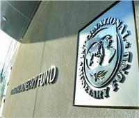 عاجل| صندوق النقد يوافق على منح مصر 5.2 مليار دولار