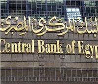 مسئول مصرفي: مصر سددت أكثر من 20 مليار دولار لمؤسسات دولية في 4 أشهر