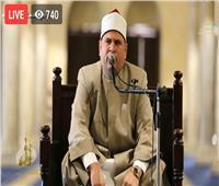 بث شعائر صلاة الظهر الأولى من الجامع الأزهر بعد فتح المساجد