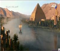 شاهد| فيديو بـ7 لغات عن أحقية مصر في مياه النيل