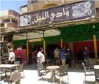 صور| افتتاح المقاهي والمساجد أمام الجمهور والمصلين