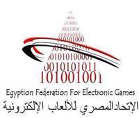 تشكيل اللجنة والخطة.. اتحاد الألعاب الإلكترونية يعقد أول اجتماعاته «أونلاين»