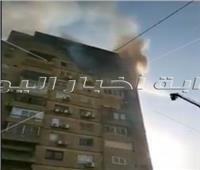 مصرع موظف بالمعاش وزوجته في حريق بشقة سكنية بالعبور