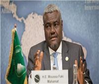 رئيس المفوضية الأفريقية: 90% من مفاوضات سد النهضة بين مصر وإثيوبيا والسودان تم حلها