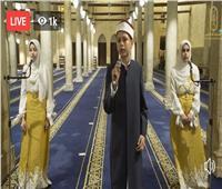 بث مباشر| إنشاد ديني في الجامع الأزهر احتفالا بإعادة فتح المساجد