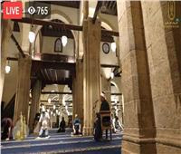 بث مباشر| صلاة العشاء الأولى «جماعة» في الجامع الأزهر بعد إعادة فتح المساجد