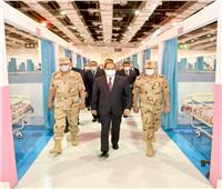 صور  الرئيس السيسي يتفقد مستشفى القوات المسلحة للعزل بأرض المعارض