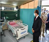 صور| بعد تفقد الرئيس له.. تعرف على إمكانيات أضخم مستشفى ميداني للعزل