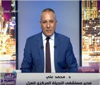 فيديو| مستشفى النجيلة تغلق أبواب «العزل» وتستعد لعودة استقبال المرضى