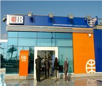 التجاري الدولي بنك العام في مصر وكريدي أجريكول الأكفأ
