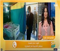 فيديو  مستشار عسكري: صحة المصريين أمن قومي