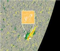 ظهور بقعة ثنائية القطب بالقرب من الطرف الجنوبي الغربي للشمس