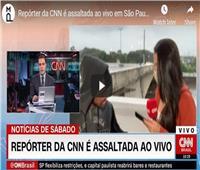 بالفيديو.. مراسلة تتعرض لسطو مسلح أثناء البث المباشر