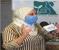 بالفيديو .. «مصر الخير» تشيد بإنجازات القيادة السياسية للحد من ظاهرة الغارمين