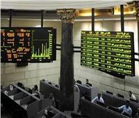 تراجع البورصة المصرية خلال تعاملات جلسة اليوم