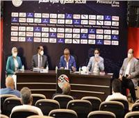 اتحاد الكرة يحسم موعد إعلان استئناف الدوري بعد الاجتماع بمدربي المنتخبات