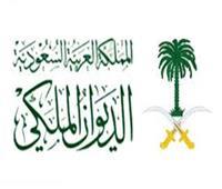 الديوان الملكي السعودي يعلن وفاة الأمير بندر بن سعد بن محمد بن عبدالعزيز