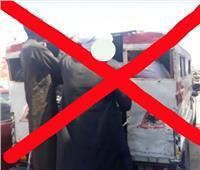 محافظ أسوان يقرر إلغاء سير «الكبوت» فى طريق السادات بداية من أول يوليو